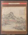 US International Cooperation Administration. Seoul National University (Box 1, Folder 1)