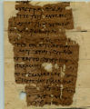 Papyrus Fragment 13
