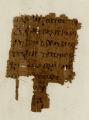 Papyrus Fragment 18