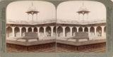 Akbar's tomb, Sikandarah, India (Kohinoor was once set in pillar beyond kneeling man)