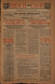 Trench and Camp - Camp Cody Edition, Volume 1, Number 16, January 22, 1918