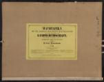 Botanische Wandtafeln, Numbers 94-105