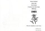 1985 Shaw Christmas Card
