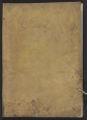 Mercantile Records, 1782-1832. Accounts of the ship Divina Pastora, undated. Folio #12.