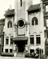 69th Street extension, YMCA of Greater New York
