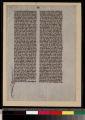 "Manuscript 23: 14th century manuscript of the ""sentences"" of Peter Lombard"