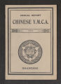 Annual and Quarterly Reports. Annual Reports of Local Associations in China, 1901-1945: Shanghai, 1914. (Box 20, Folder 19)