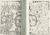 Baoding Qingyuan cheng tu