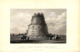 Sarnat, A Boodh Monument Near Benares