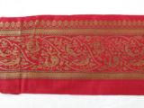 Benares brocade sari border fragment