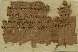 Papyrus Fragment 17