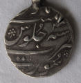 Keychain with silver Mughal coin