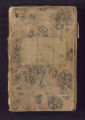 Journal, diaries, and other papers : 1772-1796