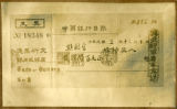 $600.00 Check: This and fifty dollars cash was the gift of the military governor for the purchase of supplies