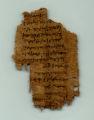 Papyrus Fragment 6