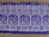 Benares border fragment