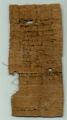 Papyrus Fragment 1