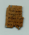 Papyrus Fragment 12