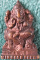 Brass plaque of Ganesh